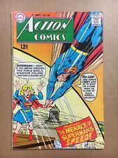 Action comics #367 G+ 1968 DC comic Adams Supergirl