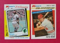 1982 & 1987 Topps K-mart PETE ROSE Baseball Card Lot (Reds) (MINT) **FREE SHIP**