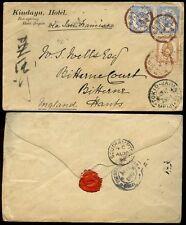 JAPAN 1893 KINDAYU HOTEL HOT SPRING IKAO ENVELOPE to BITTERNE GB