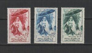 Maroc 1959 Mohamed V série de 3 timbres neufs MNH /TR8178