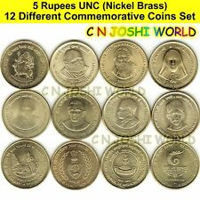 Very Rare 12 Different Nickel Brass 5 Rupees Commemorative Five Rupees UNC Set
