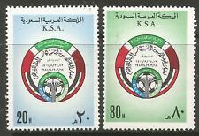 STAMPS-SAUDI ARABIA. 1981. World Cup Football – Riyadh Set. SG: 1261/62. MNH
