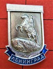 horseman Souvenir tie lapel pin badge Bt790* Vintage enamel Czech Russian horse