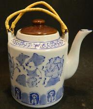 "Vintage Chinese Porcelain Tea Pot Bamboo Handle 7"" x 4.5"" Excellent Condition"