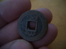 ANCIENT LUCKY CHINESE   COIN  FROM A COLLECTION FIND