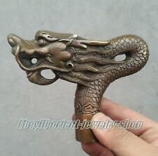Chinese Retro Old Bronze Handwork Carved Dragon Walking Stick Cane Head Statue