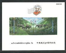 Thailand  1995 MNH sheet  20th Ann. Rel.Thailand-China Overprint JAKARTA '95