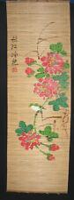 Bambusbild handbemalt Asiatica Gemälde Wandbehang 128 China chinesisch