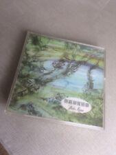 """Handel – Water Music   5"""" Tape – Reel to Reel"""