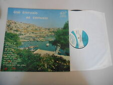 LP VA St. Mihalopoulos / Viky Pappa - Taste Of Bouzouki (12 Song) PAN VOX