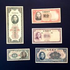 ~Old Collection of Antique & Vintage Republic of China Banknote Lot of 5 Notes
