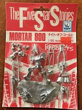 Knight of Gold 1/300 Metal (Five Star Stories) General Products (Vintage Kit)