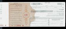 RARE 1960'S PROMISSERY NOTE 0.40 IL MNH 284852 ב LOW START  BIDDING