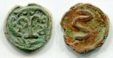 (18310)South Soghd, Glass/Snake tamgha, 7-8 Ct AD RR