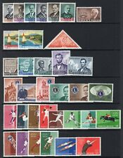 San Marino 1959-65 Collection Sets + Souvenir Sheets All MNH