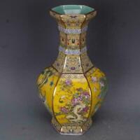 Chinese Porcelain Gilding Enamel cloisonne painting Flower Birds Vase