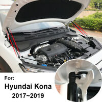 Lift Support Gas Struts Spring Shock Damper Rod For Hyundai Kona 2017 2018 2019