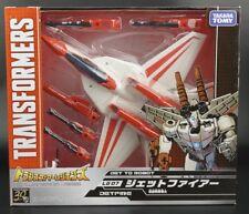 AUTHENTIC Transformers Legends LG-07 Jetfire Jet Fire Skyfire MISB