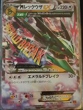 1x JAPANESE Pokemon card HOLO Emerald Break Mega Rayquaza EX 062/078 RR