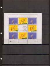 PORTUGAL-1994-Mini Sheet n.12-OLYMPIC COM.CENTENNIAL-2X4 stamps-2184/5 AFINSA