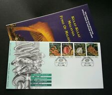Malaysia Fungi 1995 Mushroom Flora Flower Plant (stamp FDC) *perfect