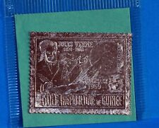 Guinée république TIMBRE ARGENT JULES VERNES  FUSEE  BLISTER NEUF ** MNH BD17