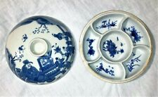 Antique CHINESE PORCELAIN BOWL DIVIDED DISH & COVER Blue & White QING   not vase