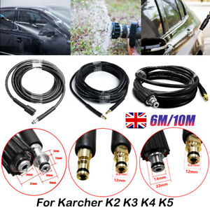 High Pressure Replacement Pipe Hose 6/10M 2300PSI 160BAR For Karcher K2 Cleaner