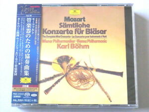 Karl Bohm Mozart Konzerte fur Blaser 3 SACD Hybrid TOWER RECORDS JAPAN