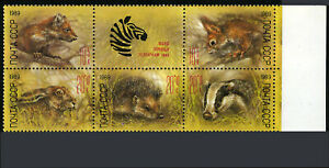 Russia B152-B156a, MNH. Zoo Relief Fund. Marten, Squirrel, Hare, Hedgehog, 1989