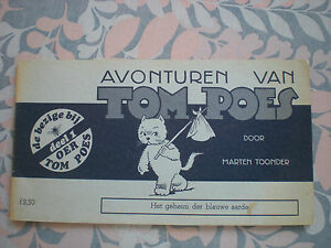 Rare Collectible Comic Book: Avonturen van Tom Poes door Marten Toonder deel 1