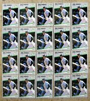 Jose Canseco 1989 Fleer #5 20ct Card Lot