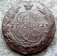 RUSSIA EKATERINA II 1771 EM 5 KOPEKS LARGE COPPER COIN