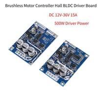 12-36V 500W Brushless Motor Controller 63*42*17mm