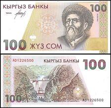 Kyrgyzstan 100 Som, 1994, P-12, UNC