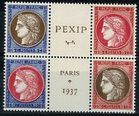 """FRANCE STAMP TIMBRE 348 / 351 """" CERES EXPOSITION PEXIP 1937 """" NEUFS xx LUXE V908"""