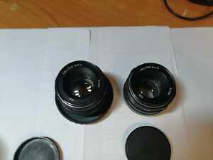 Helios 44M EXC 58mm f2 Russian Soviet USSR Swirly Bokeh Lens M42, 2 pieces