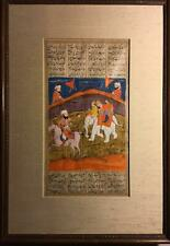 Antique Islamic Art 18th Century Large Shahnameh Manuscript Miniature Painting