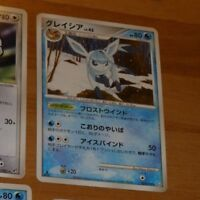 TCG POKEMON JAPANESE RARE CARD CARTE GIVRALI Rare 024/090 Pt2 1ED JAPAN 2008 NM