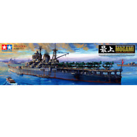 Tamiya 78021 Japanese Aircraft Carrying Cruiser Mogami 1/350