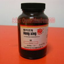 1 oz High Purity 99.8% Pure Elemental Iodine Crystals AR, ACS Grade