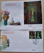 CHINA 2012-22 Sanxingdui Bronze stamps+sheetlet FDC三星堆遗址文物