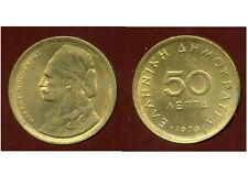 GRECE  50 lepta 1976