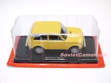 1/24 VAZ 2121 Niva 1600 Lada 4x4 Russia USSR HACHETTE Legendary Soviet Cars New