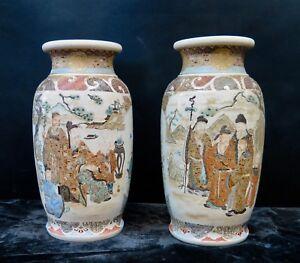 Vintage 19th Century Pair of Satsuma Vases