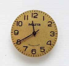 Vintage DIAL & Movement for watch RAKETA 2609.NA  USSR