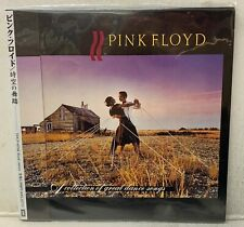 PINK FLOYD A Collection of Great Dance Songs (1981) Japan Mini LP CD TOCP-65744