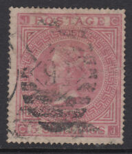 SG 126 5/- Rose Plate 2 Position CJ in fine used condition with London Duplex  .