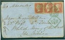 SG 17 1d red-brown strip of 3 lettered EA-EC. Very fine used with Irish '186'...