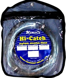 Momoi Hi-Catch Monofilament Leader--100 Yard--Blue--Pick Your Line Class